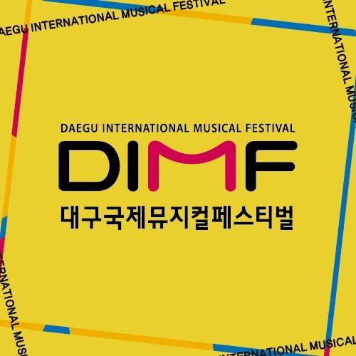 ANNOUNCEMENT: Selladoor Worldwide wins 3 biggest awards at DAEGU International Musical Festival